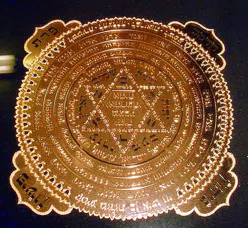 Kabbalah Amulets Jewelry